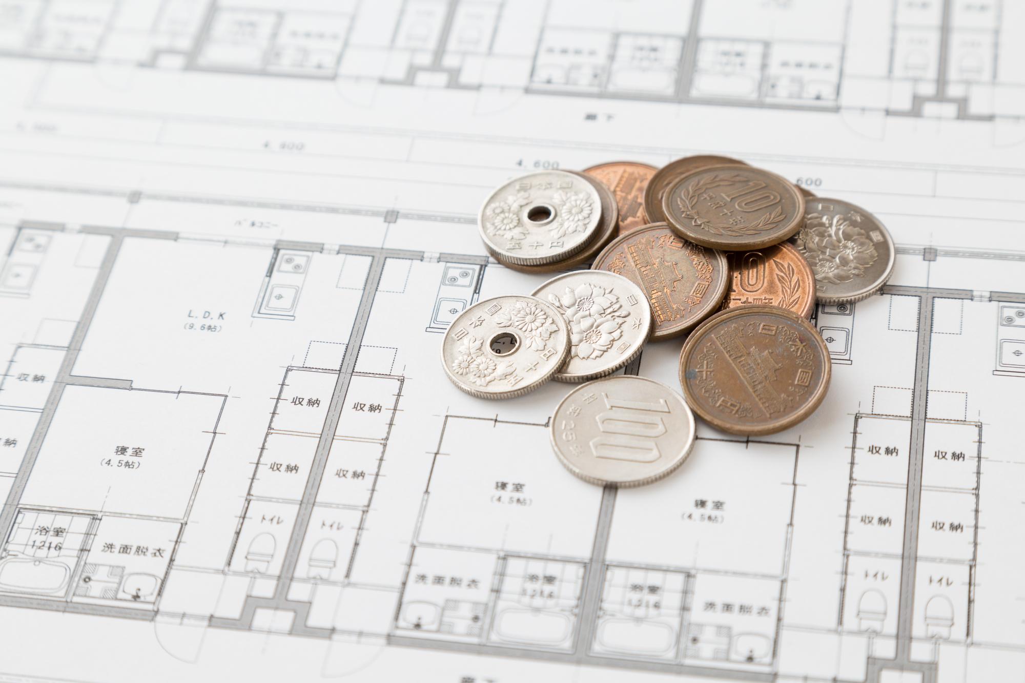 家の間取り図とお金