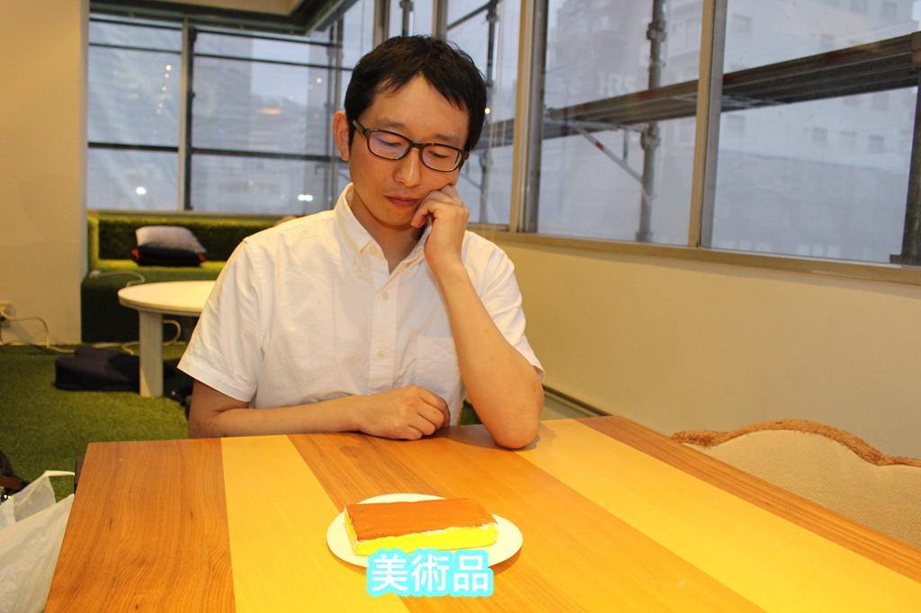 紙粘土のカステラを眺める斎藤さん