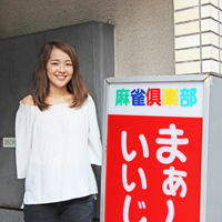 鈴木さんのプロフィール写真