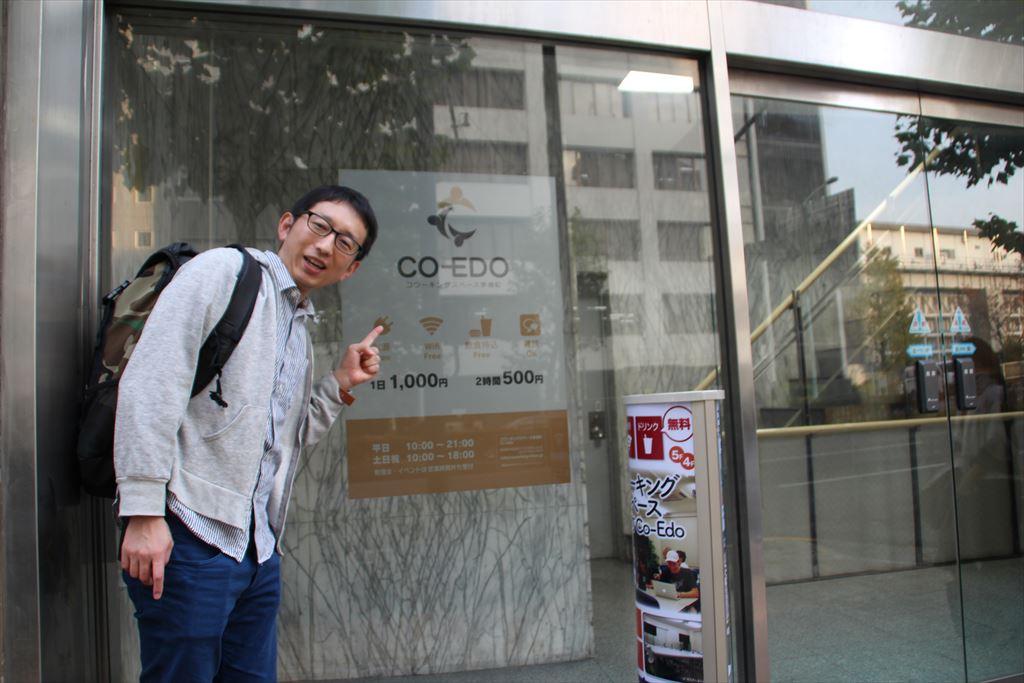 コエドに来た斎藤さん