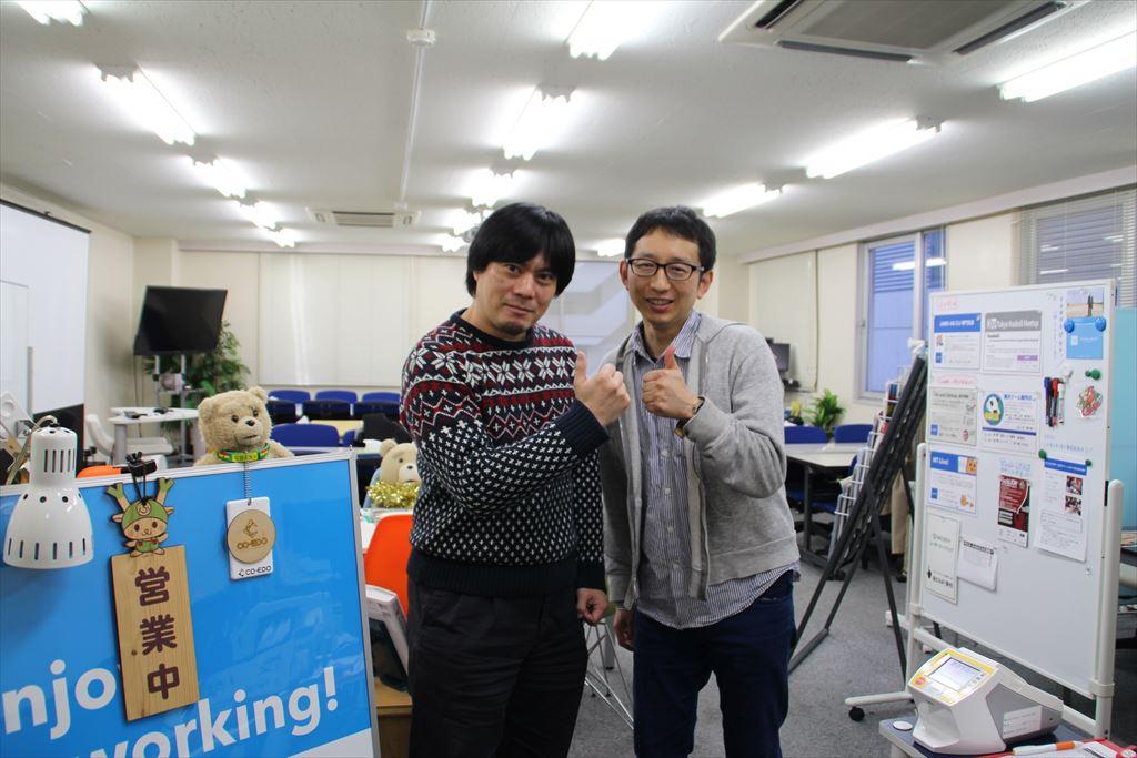 斎藤さんと田中さん