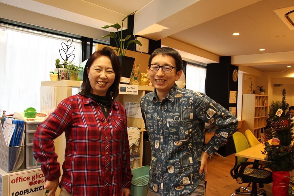 斎藤さんと山内さん