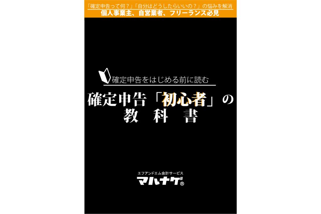 ebook-001-01-1-1024x683
