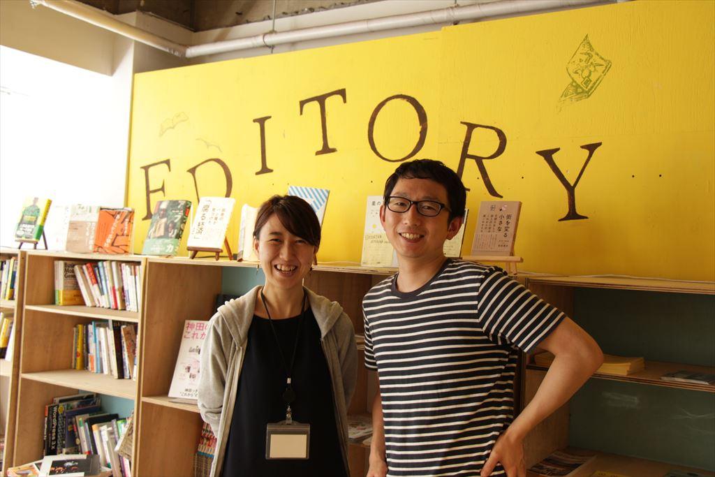 斉藤さんと横尾さん