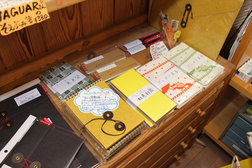 ぷんぷく堂のオリジナル文具