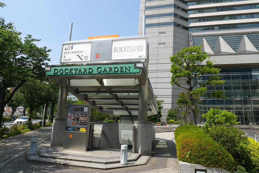 BUKATSUDOの入り口