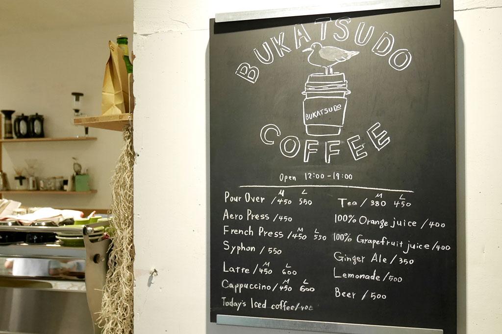 BUKATSUDO COFFEE看板