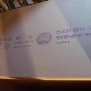 マルヨシ R23