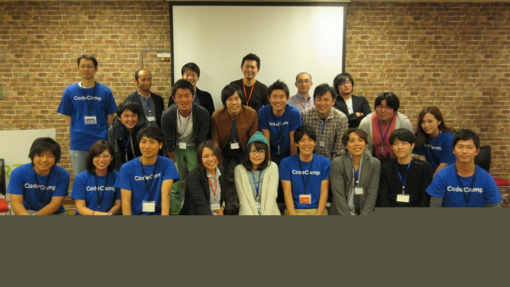 【CodeCamp1周年】講師&受講生が会する初めてのリアルイベント