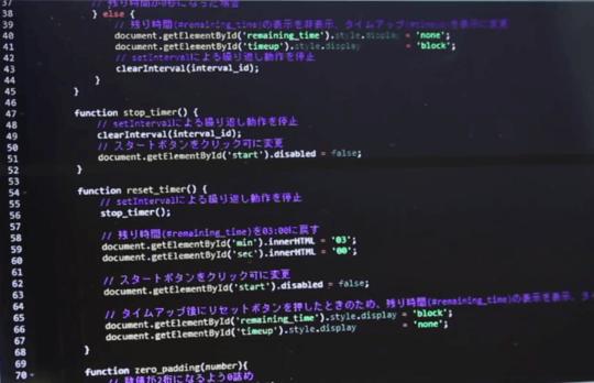 【無料で入門!】ゼロからプログラミングが学べるWEBサービス14選