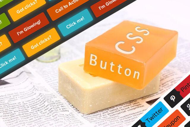もう悩まない!コピペで簡単CSSボタンデザインと便利なジェネレータ8選