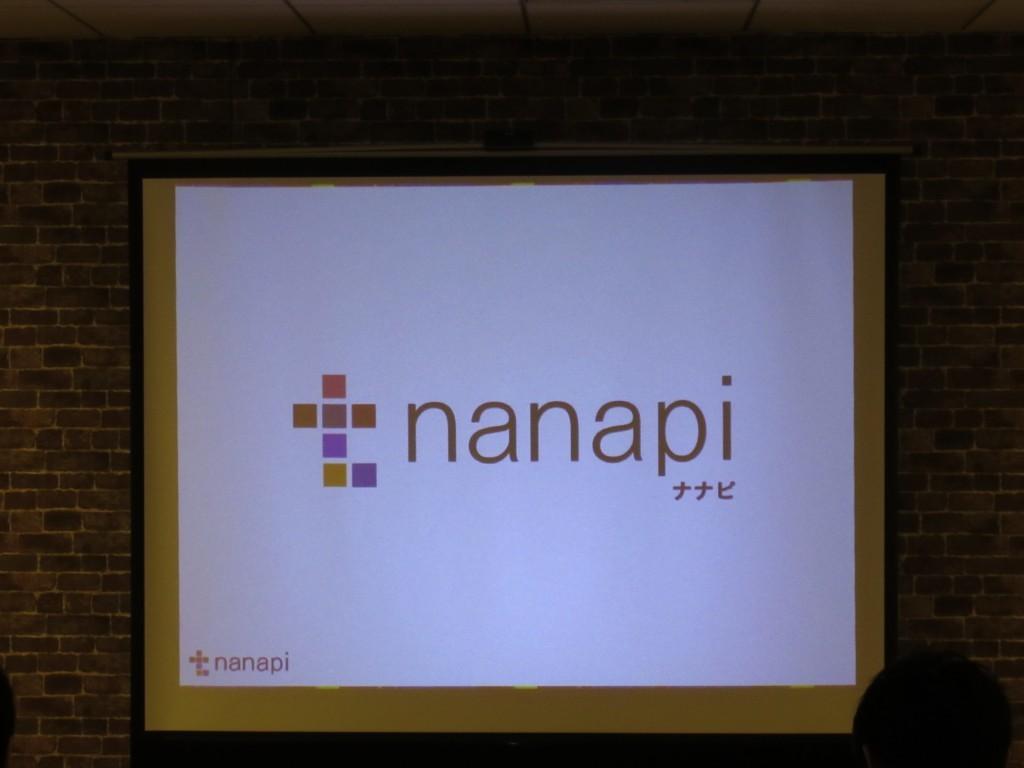 nanapiの会社風土と文化づくり