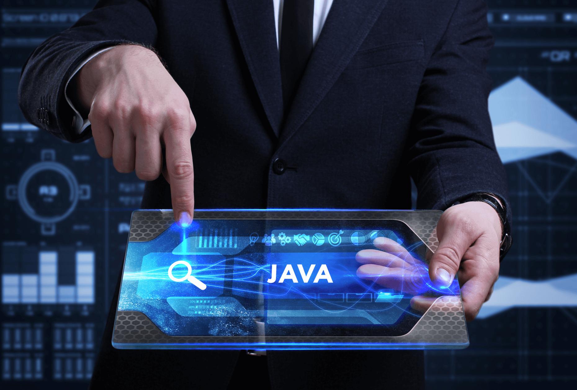 【超初心者向け】Javaとは何か?を簡単に解説
