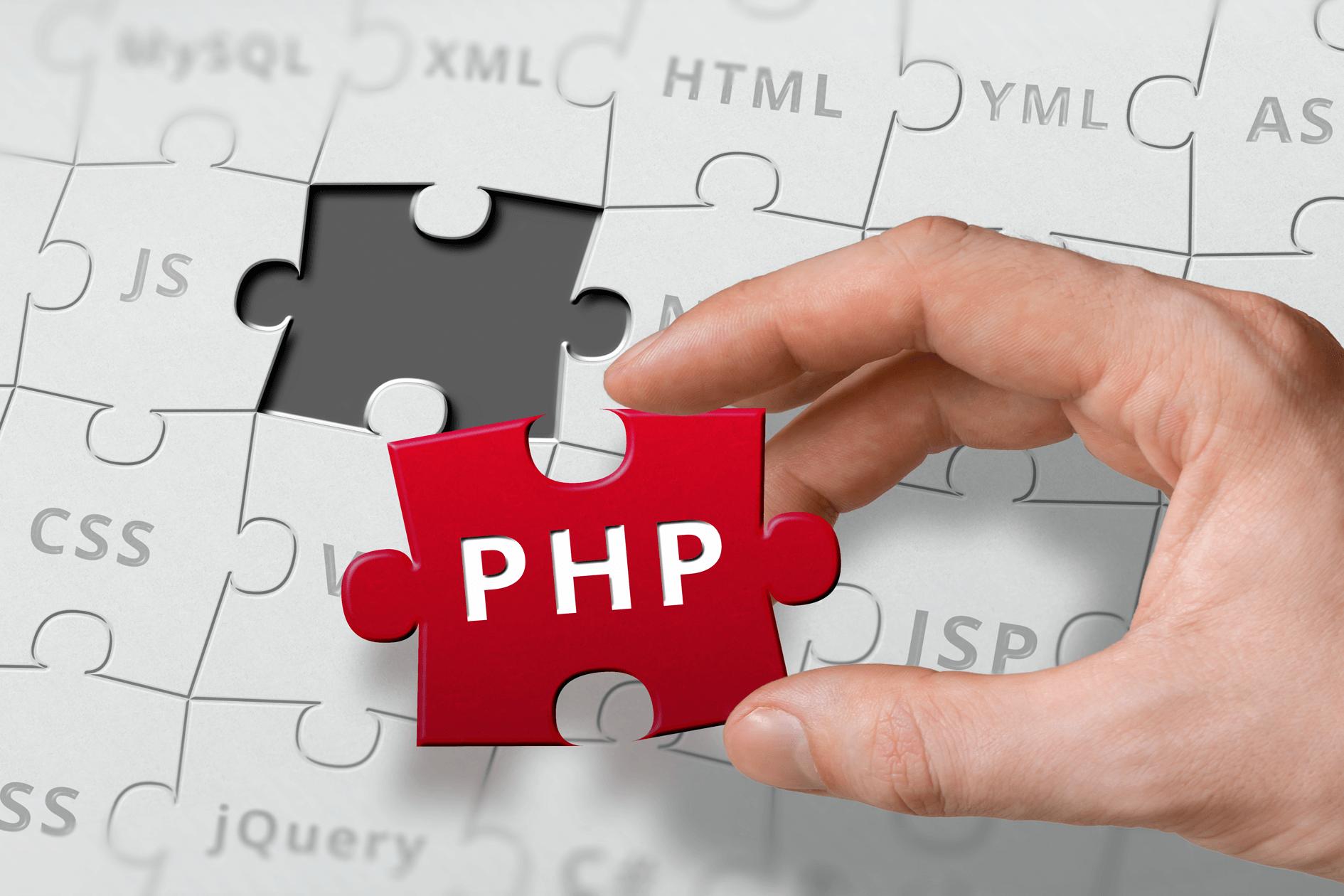 【初心者向け】PHPの変数について使い方を分かりやすく解説