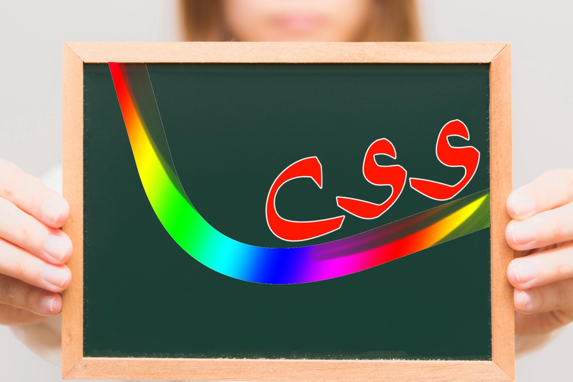 【CSS初心者向け!】角を丸くする方法をコードを交えて詳しく解説