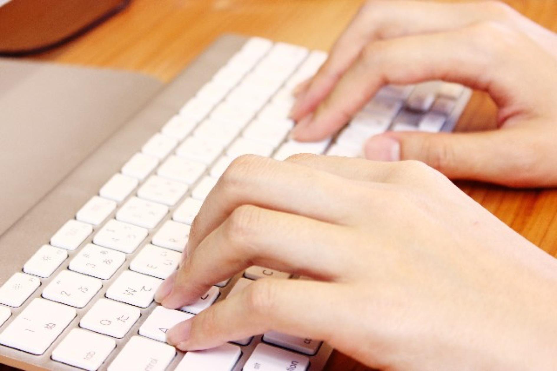 【独学で学ぶ】HTMLをほぼ無料で学べる学習サイト11選