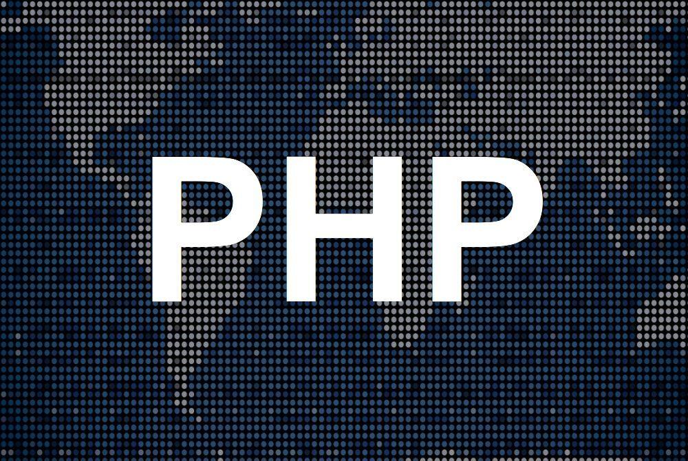 PHPとは?初心者のために基礎から学習書籍まで徹底解説
