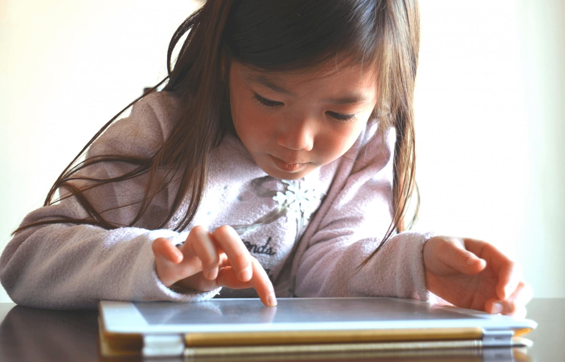 大崎付近で学べるプログラミング教室3選