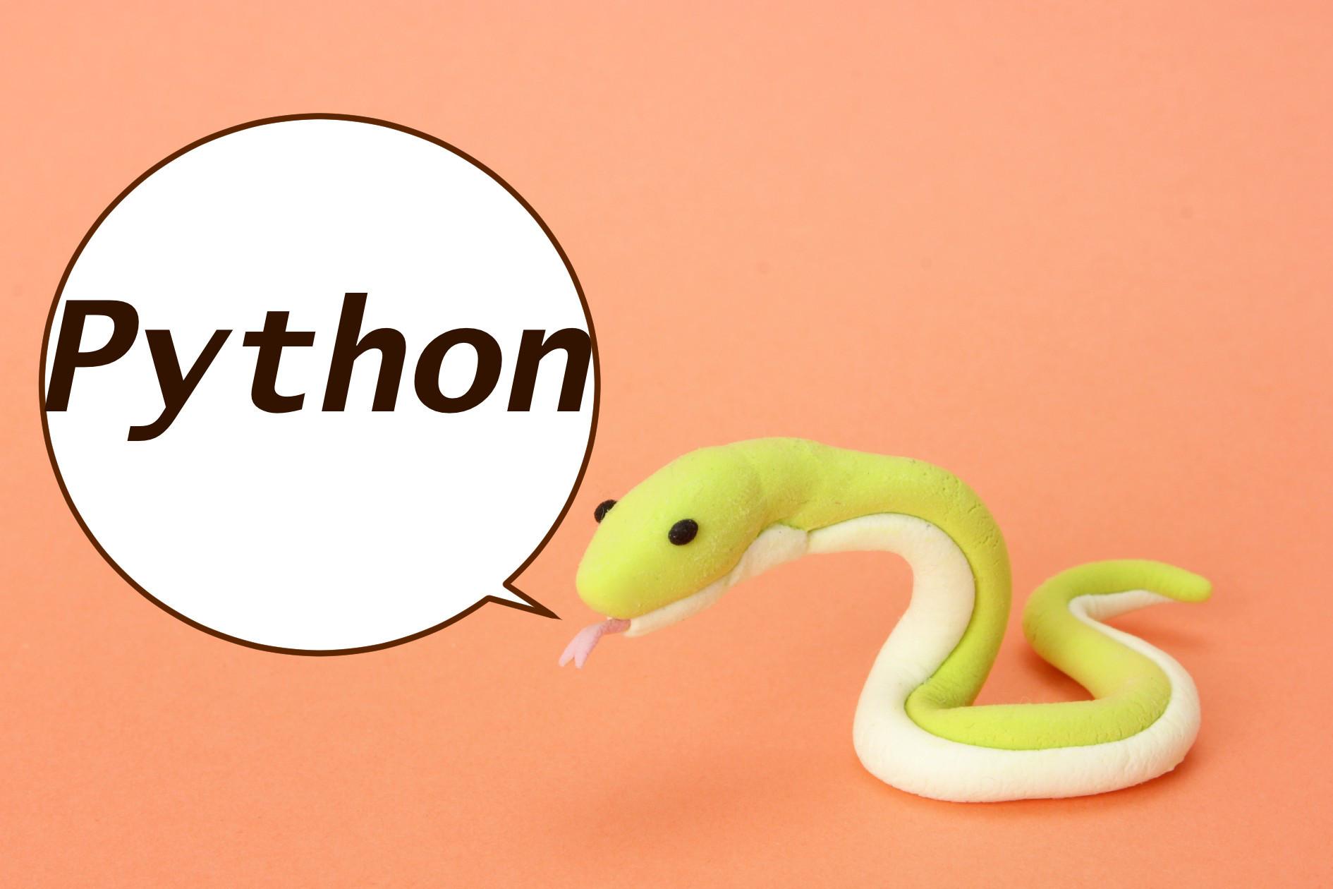 Python入門者が絶対に見ておきたいおすすめ書籍11選