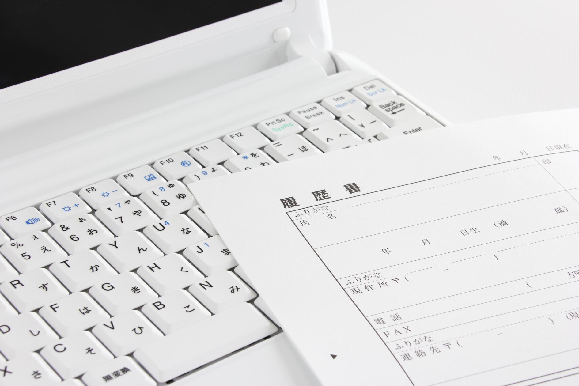 【文系必見】就職/インターンが有利になるプログラミング言語入門 TOP5