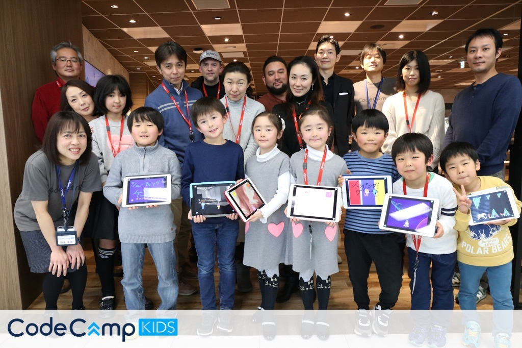 小中学生向けプログラミング教室CodeCampKIDS(コードキャンプキッズ)の体験授業を受けてきました!