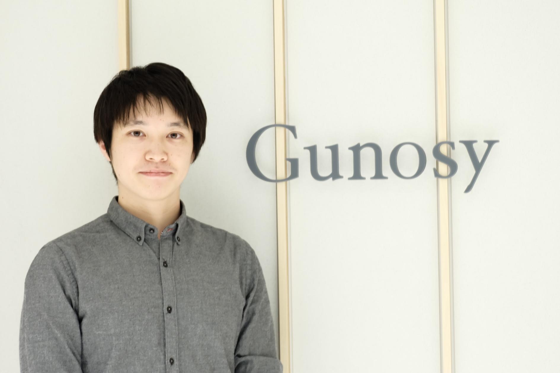 Gunosyにはエンジニアが成長できるデータと環境が揃っている - 松本CTOが作った少数精鋭の組織とは