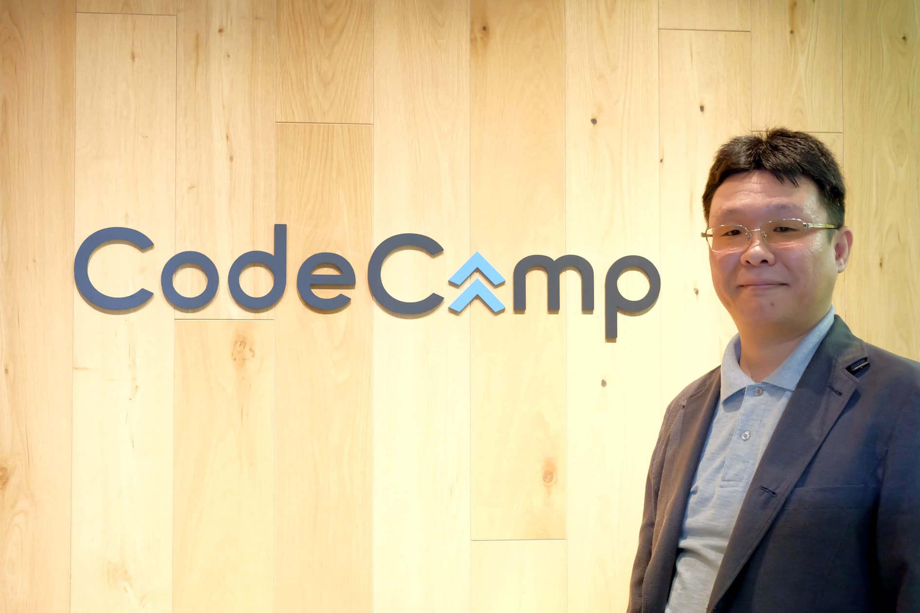 一人ひとりに、最適な学びと挑戦への後押しを【CodeCamp人気講師 #10 足谷先生】