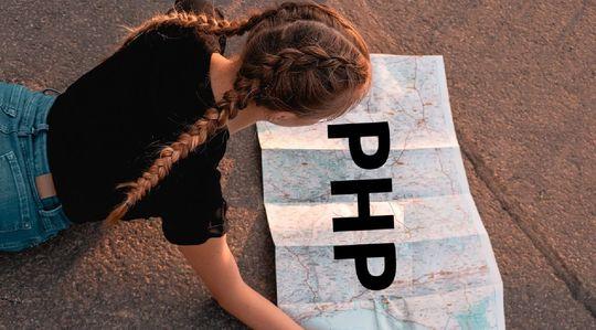 【PHP入門徹底ガイド】初心者のための学習ロードマップ