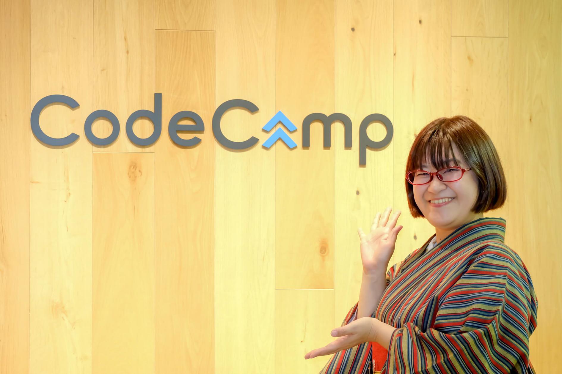 キャリアも子育ても、自分らしい生き方を実現してほしい【CodeCamp人気講師 #13 松本先生】