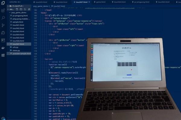 【JavaScriptを好きになろう】JavaScriptでピンポンゲームを作ろう
