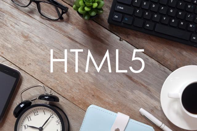 HTML5とは?初心者向けに特徴や書き方もあわせて解説!