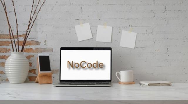 プログラミング不要のNoCodeとは?エンジニアはいらなくなる?
