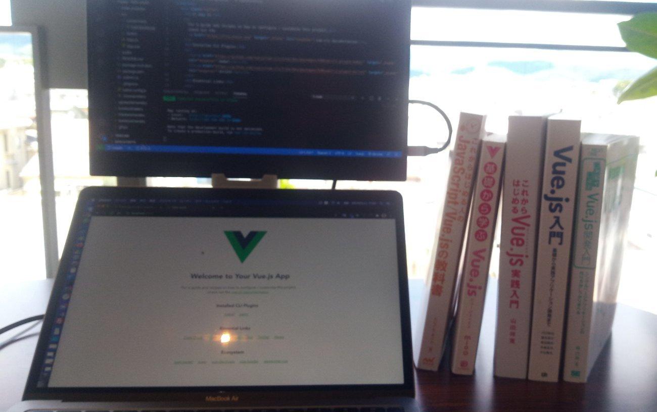 【初心者〜上級者まで】Vue.jsの学習におすすめの本・レベル別5選