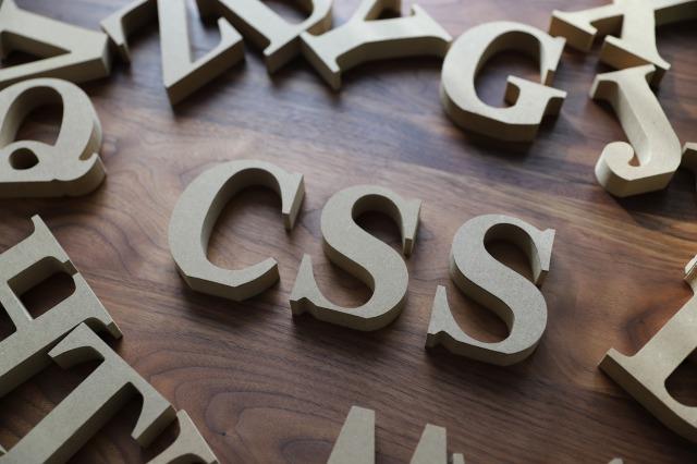 【CSS】positionを徹底解説!簡単Webレイアウト入門