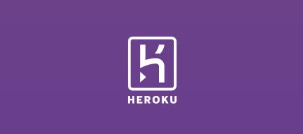 【初めてのサービスリリース】Herokuでサービスを公開するには?【無料でアップロード】