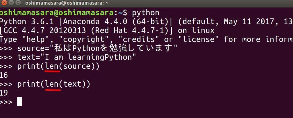 python-len