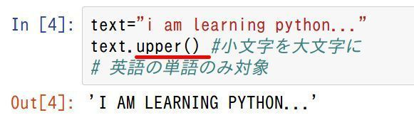 python-upper