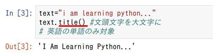 pyhton-title