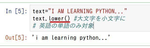 python-lower