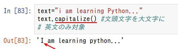 python-string