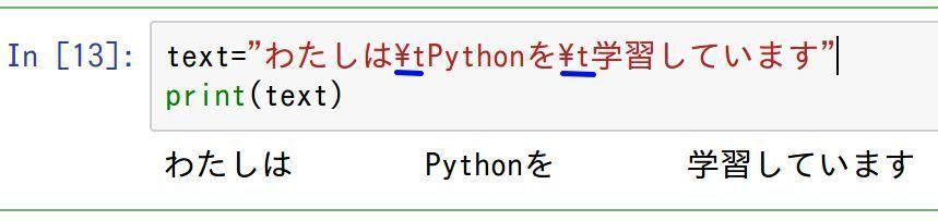 python-string-tab-space