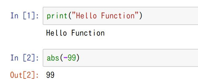 python-function-built