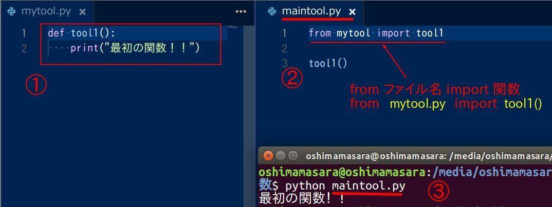 python-function-editor