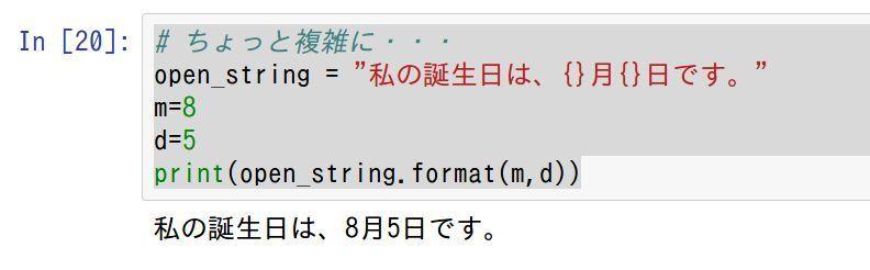 python-format-demoLast-1
