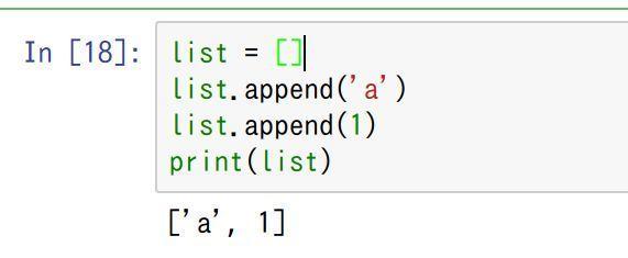 python-list-null