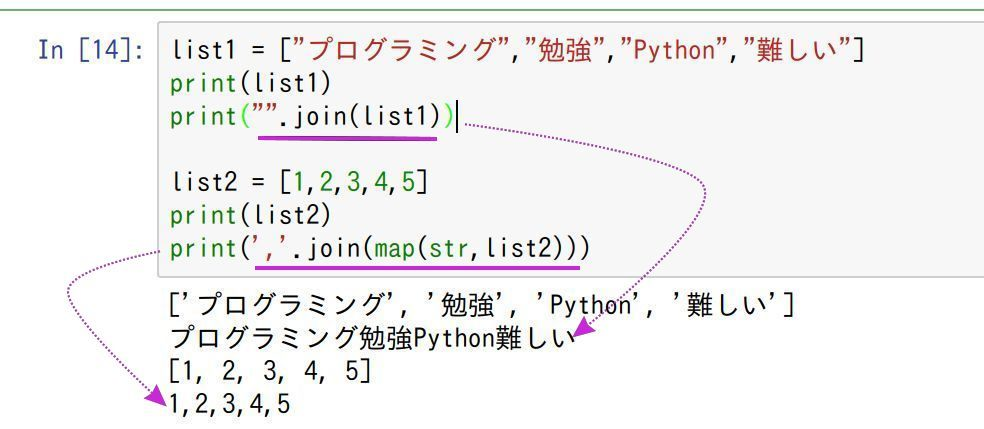 python-list-join