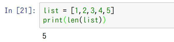 python-list-length