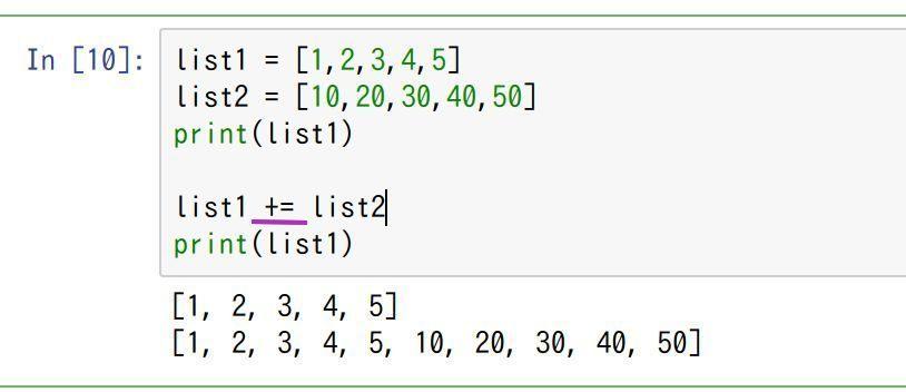 python-list-+=