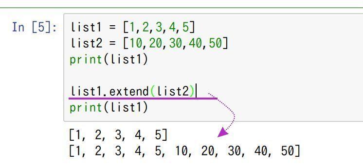 python-list-extend