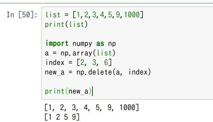 python-list-delete-numpy